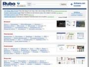 RUBO - каталог-рубрикатор сайтов, рейтинг, скриншоты, добавить сайт. В каталоге вы можете найти нужный сайт по любой тематике, скриншоты дополнят визуальный поиск (все страны — RUBO.RU)