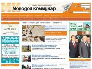 Mk.tula.ru