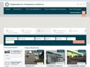 Недвижимость Ульяновска и области (Россия, Ульяновская область, Ульяновск)