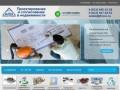 Itreco.ru — Центр услуг по согласованию в недвижимости в Санкт-Петербурге