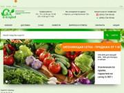 Интернет-магазин сельскохозяйственной продукции (Украина, Херсонская область, Херсон)