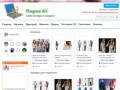 Покупки 163 - сайт выгодных и удобных покупок. Совместные покупки по Самарской области. (Россия, Самарская область, Самара)