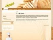 Пекарня Славяне | Костомукша | О компании
