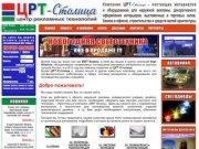 ВМТ-Казань Рекламные материалы и технологии