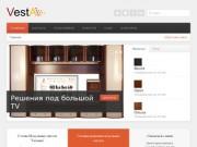 Производство мебели. Мебель оптом, продажа и доставка по РФ  Таганрогская мебельная фабрика