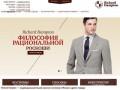 ателье по пошиву мужской одежды (Россия, Московская область, Москва)