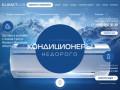С 2002 года «КлиматЛаб» является официальным дилером климатической техники и производит профессиональная установку кондиционеров в квартиры, офисы, коттеджи, торговые или промышленные помещения. (Россия, Московская область, Москва)