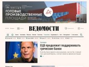 Vedomosti.ru