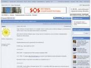 История Чувашского Интернета - Чебоксары