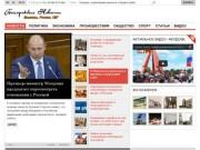 Bessnews.ru