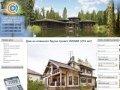 Cтроительство деревянных домов - дома из клееного бруса - деревянные дома