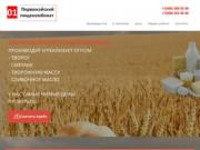 Перомайский пищекомбинат - производитель молочных продуктов №1 в России