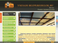 Портал о строительстве и ремонте своими руками (Россия, Московская область, Москва)