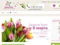 Интернет-магазин доставки цветов (Россия, Волгоградская область, Волгоград)
