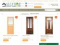 Добро пожаловать в Входные двери Киев Alcatraz | Входные двери в Киеве интернет-магазин входных дверей в Киеве, (Украина, Киевская область, Киев)