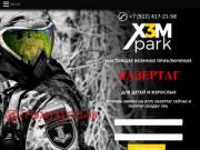 X3M парк — Лазертаг в Нефтеюганске
