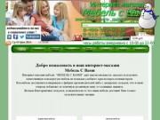 продажа корпусной и мягкой мебели в Москве и Московской области. (Россия, Московская область, Москва)