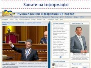 Meria.sumy.ua