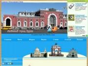 Любимый город Курск - информационный сайт