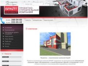 Строительство административных зданий Изготовление и монтаж металлоконструкций Строительство