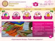 Развитие ребенка дошкольного возраста в Казани | Дошкольное развитие детей
