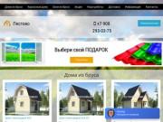 Строительство домов под ключ в Пестово, деревянные дома недорого в Новгородской области