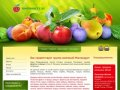 Продажа яблок из Польши. Польские яблоки продажа оптом Москва