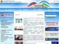 Портал Правительства КБР