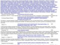Учебники и книги по экономике на сайте экономической информации (Россия, Ленинградская область, Санкт-Петербург)