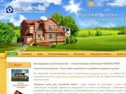 Загородное строительство коттеджей – строительная компания ТЕХНОСТРОЙ