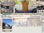 Официальный веб-сайт Муниципального бюджетного учреждения Музейно