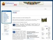 Буйнакск.RU - Информационный портал г.Буйнакск, республика Дагестан - Буйнакск.RU