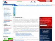 «Триколор ТВ» - цифровое спутниковое телевидение