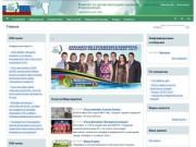 Комитет по делам молодежи администрации города Новокузнецка