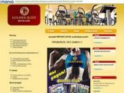 Golden Body - фитнес клуб