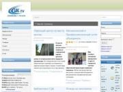 Сайт телекомпании Усть-Катав (новости, статьи, события, видеосюжеты, галерея)