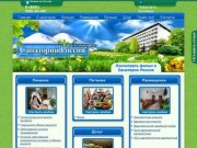 Санаторий россия официальный сайт ессентуки| россия-санаторий.рф