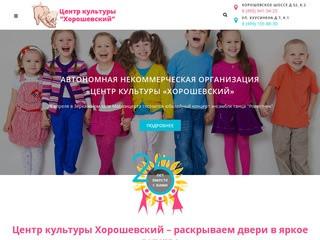 Обучение игре на классической гитаре. Детский центр Хорошевский. (Россия, Нижегородская область, Нижний Новгород)