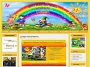 МОУ «Центр развития ребенка – детский сад № 2 «Солнышко» (Муниципальное дошкольное образовательное учреждение г. Мирный)