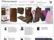 Чехлы на iPhone SE из натуральной кожи. Приобретайте в нашем магазине! (Россия, Нижегородская область, Нижний Новгород)