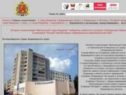 Город Камешково на сайте «Виртуальный город Владимир»