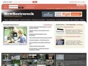 Сайт города Сестрорецка