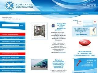 Интернет-магазин ООО