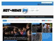 Новости в Мире 2016 (Россия, Тульская область, Тула)