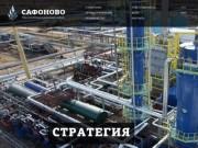 Сафоново - нефтеперерабатывающий завод