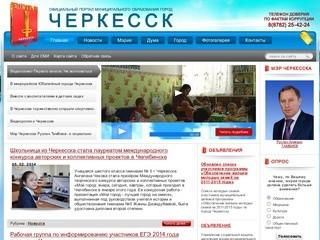 Cherkessk09.ru