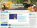 Алтагро22.рф — Главное управление сельского хозяйства Алтайского края