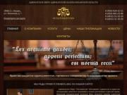 Адвокатское бюро «Ультиматум» | Адвокатское бюро Адвокатской палаты Рязанской области