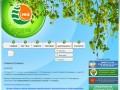 """НОУ """"Экологический консалтинговый центр"""" -== Экологический консалтинговый центр"""