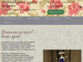 Распродажа частной коллекции Надежды Смирновой: антикварных кукол и авторских мягких игрушек, собираемых годами по всему миру. (Россия, Свердловская область, Екатеринбург)